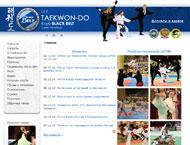 Клуб Taekwon-do BlackBelt