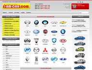 Интернет-магазин для автомобилистов