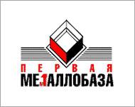 «Первая Металлобаза» Торговля черным металлом