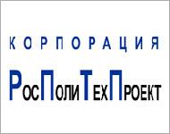 Инвестиционно-стоительная компания Корпорация«РосПолиТехПроект»