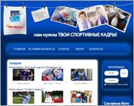 Радио «Зенит» 89,7 FM