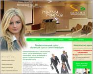 Образовательный центр «Сидериус»